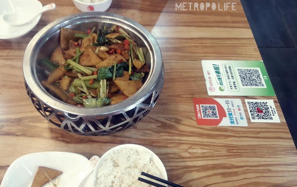 QR code Beijing China Weixin