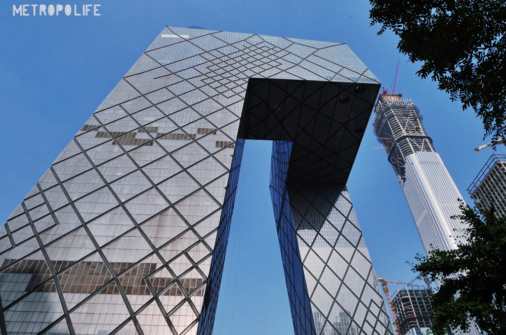CCTV Beijing